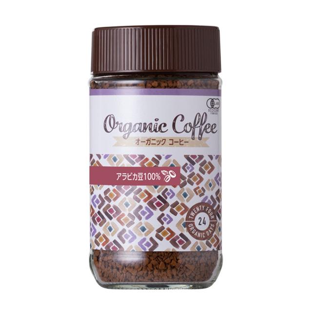 オーガニック インスタントコーヒー 有機栽培 アラビカ種 24ORGANICDAYS