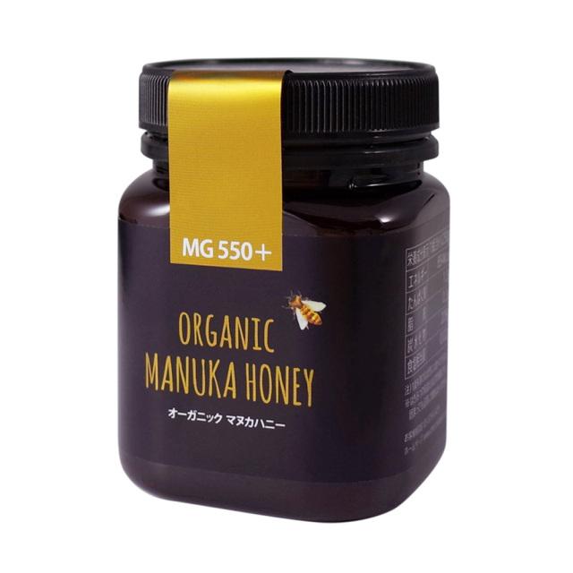 オーガニックマヌカハニー MG550+ 立体ボトル 250g 有機はちみつ MAXX HONEY マックスハニー