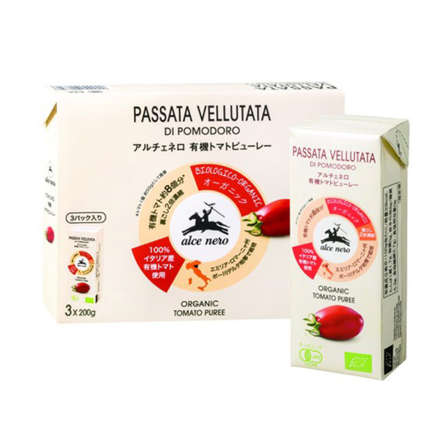 有機トマトピューレー 200g 3パック セット オーガニック alce nero アルチェネロ