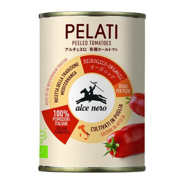 有機ホールトマト PELATI オーガニック alce nero アルチェネロ
