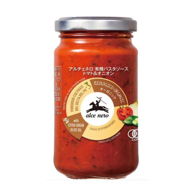 有機パスタソース トマト オニオン 200g オーガニック 有機JAS EU有機認定商品 有機トマト alce nero