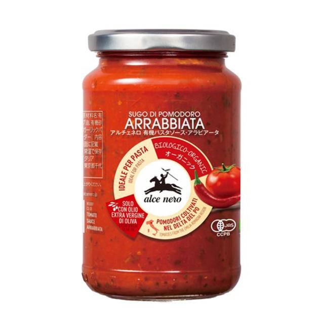 有機パスタソース アラビアータ 唐辛子 トマトソース 350g オーガニック 有機JAS EU有機認定商品 alce nero