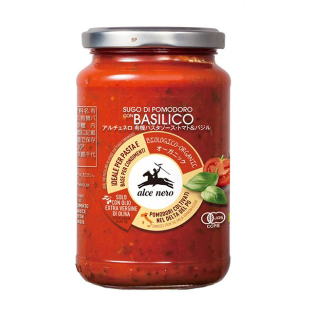 有機パスタソース トマト バジル 350g トマトソース オーガニック 有機JAS EU有機認定商品 alce nero