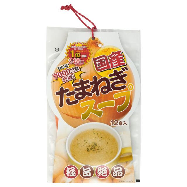 極旨絶品 国産たまねぎスープ 6.2g×12袋 自然の館 味源