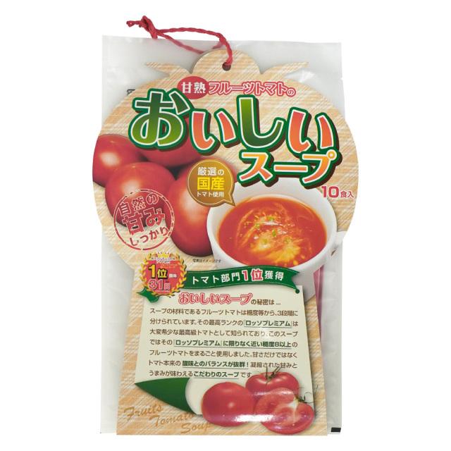 甘熟フルーツトマトのおいしいスープ 8.3g×10袋 自然の館 味源
