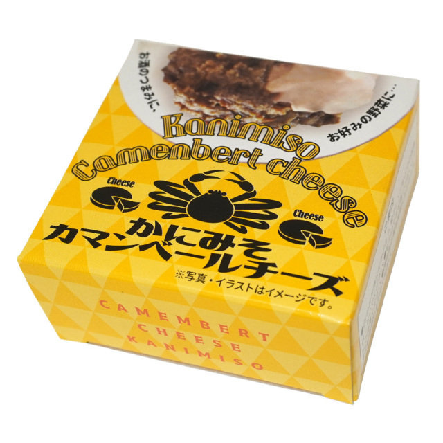 かにみそカマンベール缶70g 珍味缶詰 北都 パッケージ