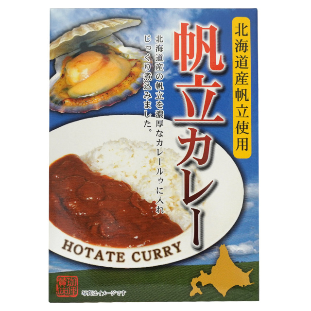 帆立カレー180g 北海道産ホタテ珍味 北都