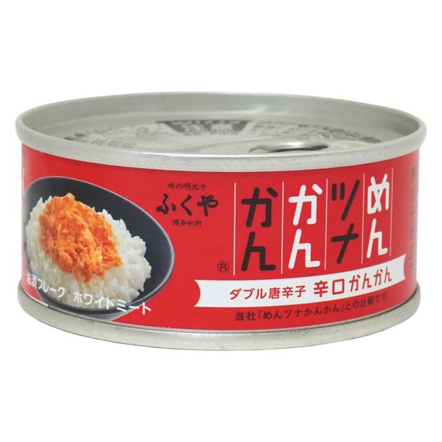 めんツナかんかん辛口90g 辛さ増量めんたいこ仕立てまぐろ油漬缶詰 博多長洲ふくや