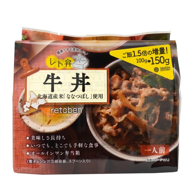 牛丼200g レト弁 北海道産ななつぼし米 タンゼン