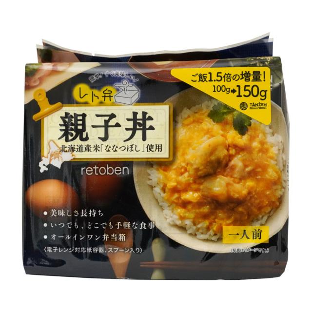 親子丼200g レト弁 北海道産ななつぼし米 タンゼン