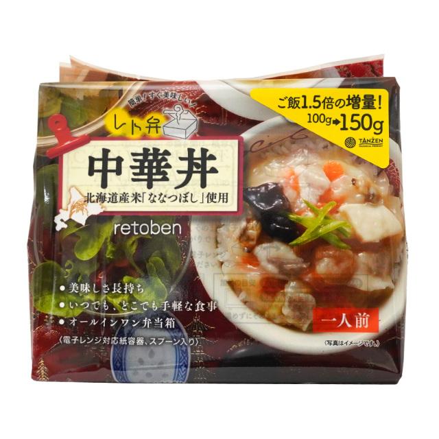 中華丼200g レト弁 北海道産ななつぼし米 タンゼン