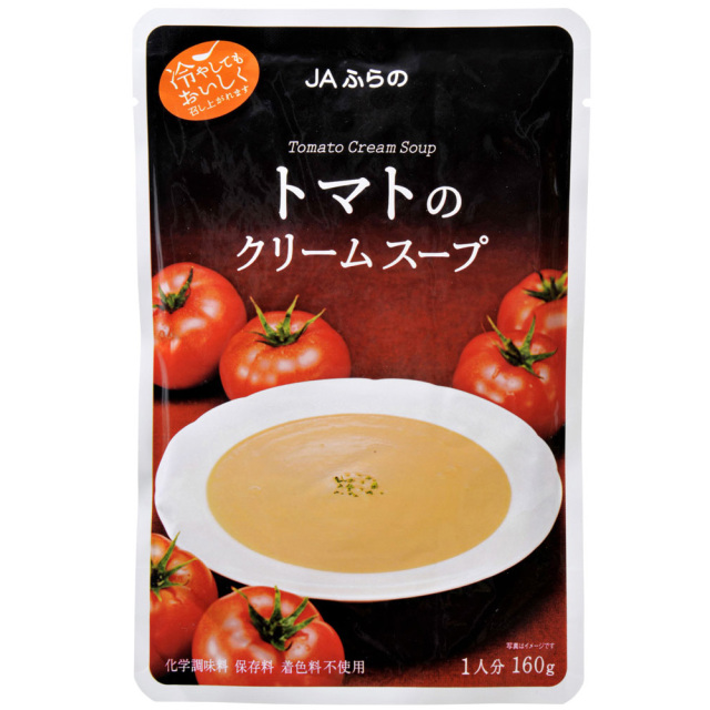 JAふらの トマトのクリームスープ160g 化学調味料・保存料・着色料不使用
