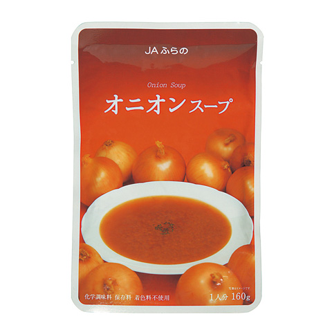 JAふらの オニオンスープ160g 化学調味料・保存料・着色料不使用