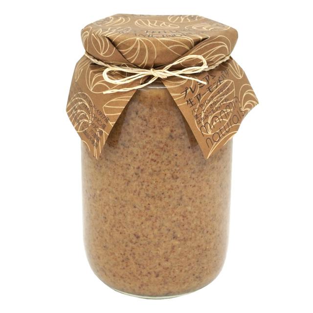 プレミアム生アーモンドバター350g オーガニック 食品添加物・乳製品不使用 Manma-naturals