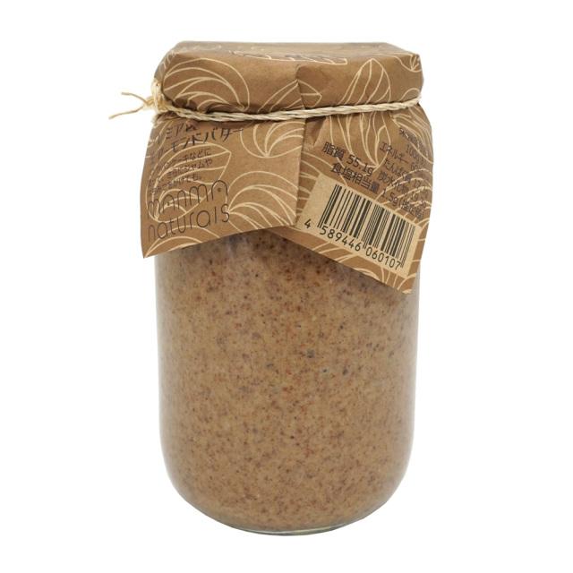 プレミアム生アーモンドバター350g オーガニック 栄養成分表示 manma naturals