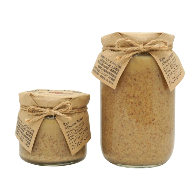 生アーモンドバター120g・350g ナッツバター manma naturals