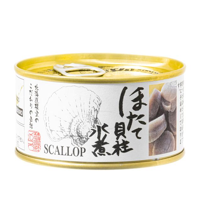 ほたて貝柱水煮缶170g 根室海峡 北海道産缶詰 マルユウ