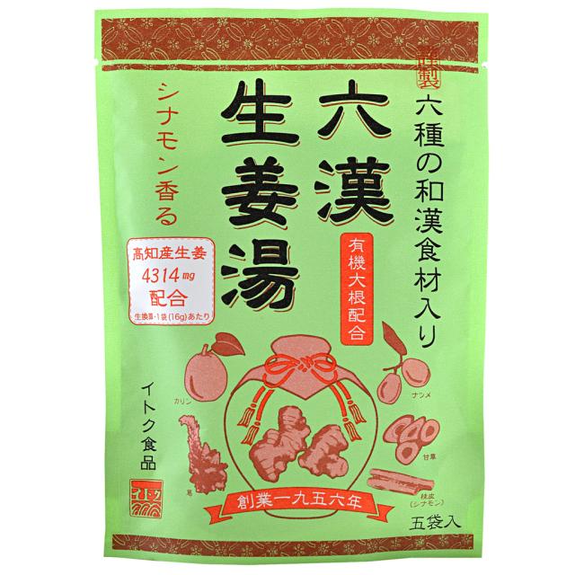 六漢生姜湯5袋 有機大根配合 シナモン香る六種の和漢食材入 イトク食品