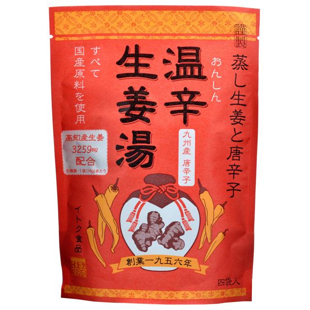 温辛生姜湯4袋 国産原料の蒸し生姜と九州産唐辛子使用 イトク食品