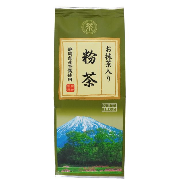 お抹茶入り粉茶100g 緑茶 静岡県産茶葉使用 菱和園