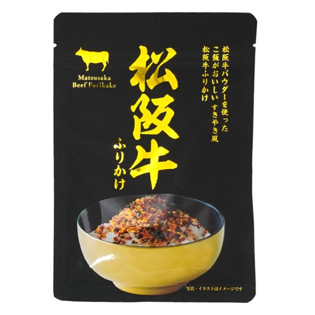 松阪牛ふりかけ すき焼き風味 伊藤牧場
