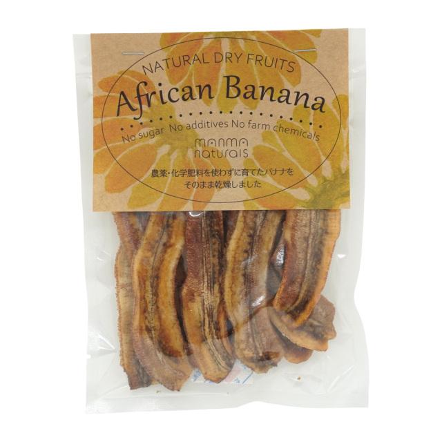 アフリカンバナナ60g ナチュラルドライフルーツ トーゴ産 Manma-naturals