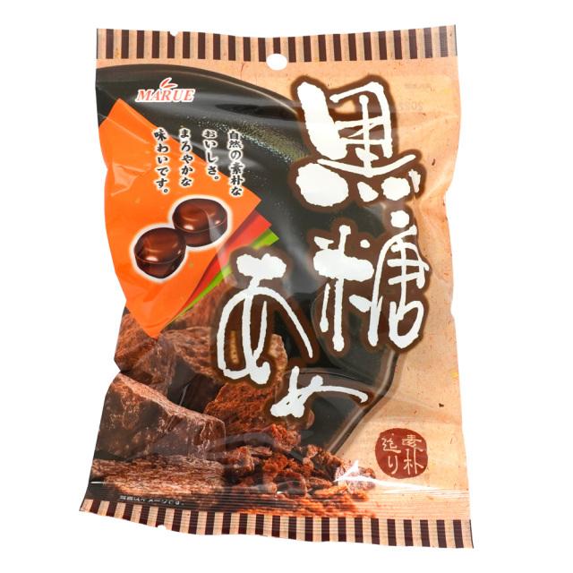 黒糖飴100g 自然で素朴なキャンディー マルエ製菓