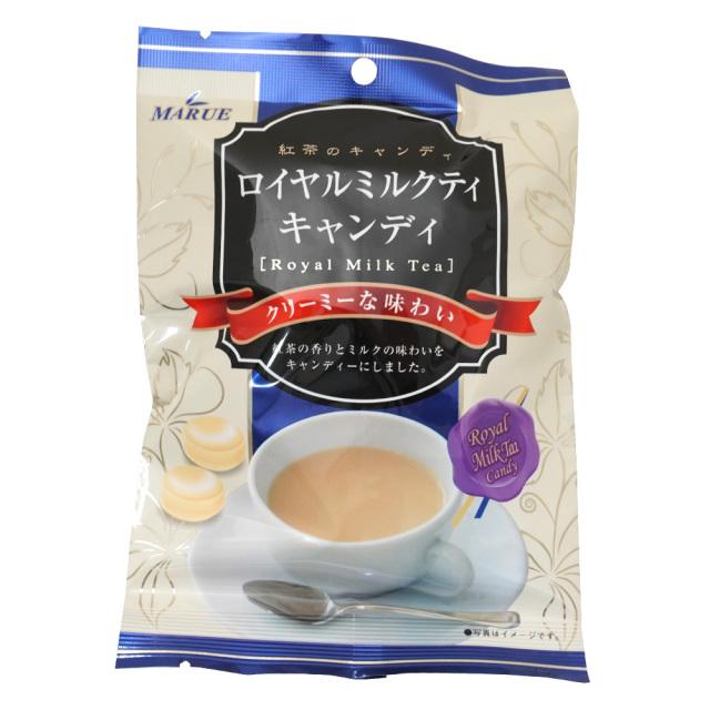 ロイヤルミルクティキャンディ90g クリーミーな紅茶のキャンディ マルエ製菓