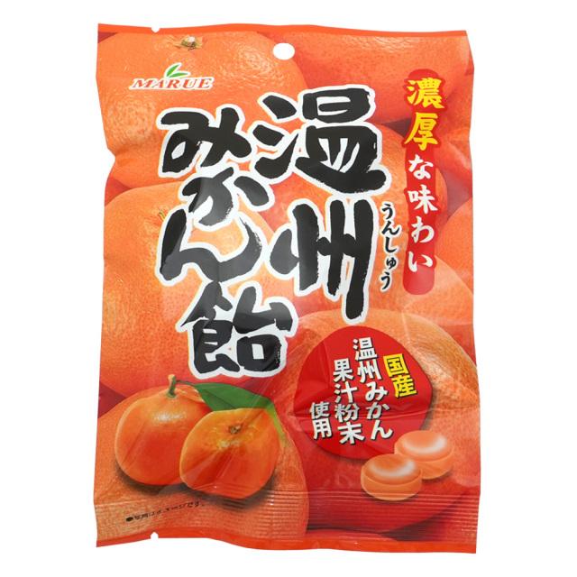濃厚な温州みかん飴90g 国産温州みかん果汁粉末使用 マルエ製菓