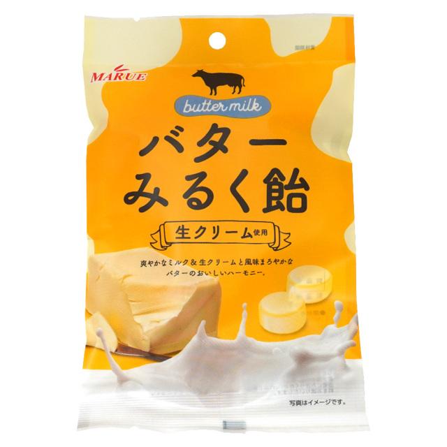 特撰バターみるく飴90g 生クリーム使用 マルエ製菓