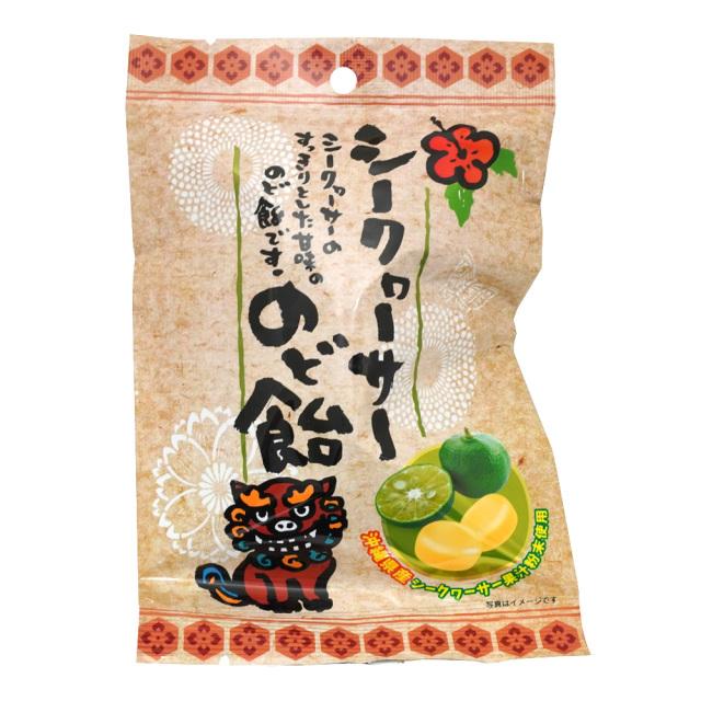 シークヮーサーのど飴90g 沖縄県産シークワーサー果汁粉末使用 マルエ製菓