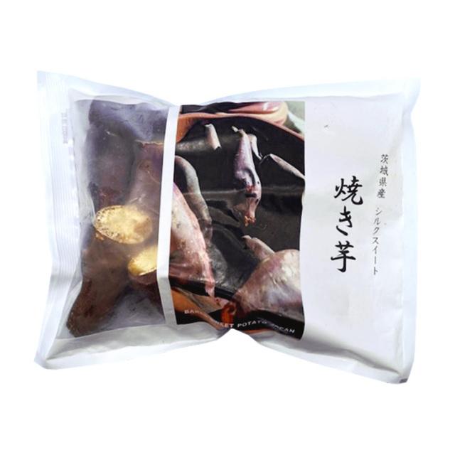 冷凍焼き芋 シルクスイート 500g 急速冷凍 壺焼き 職人集団 鹿吉