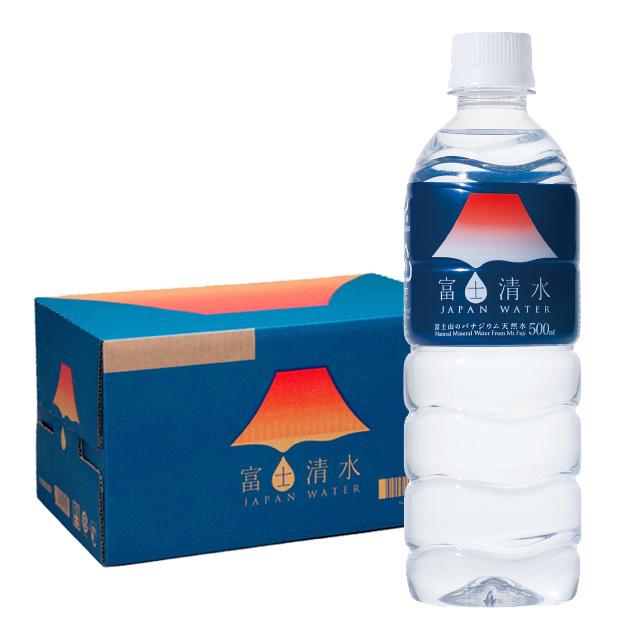 富士清水500ml 24本入 ミネラルウォーター 天然水 ミツウロコビバレッジ 外箱とペットボトル
