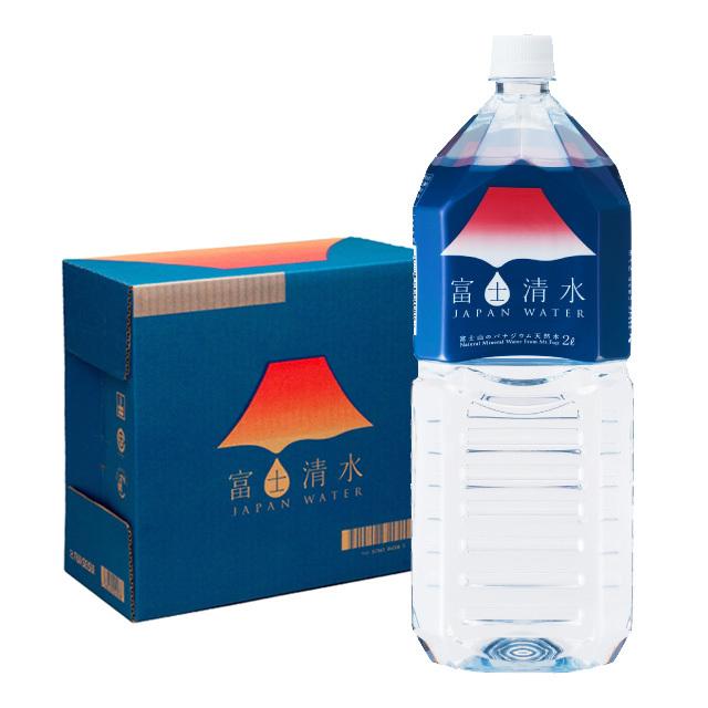 富士清水2L 6本入 ミネラルウォーター 天然水 ミツウロコビバレッジ 外箱とペットボトル