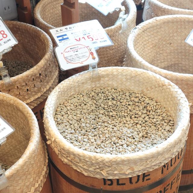 南部珈琲 コーヒーショップ コーヒー豆 自家焙煎 オリジナルブレンド 茨城県牛久市