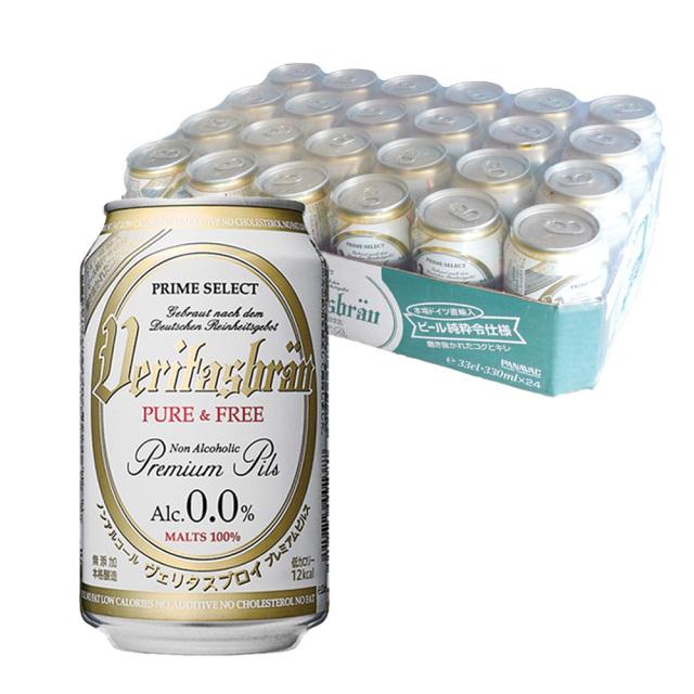 ヴェリタスブロイ ノンアルコールビール 24本 ピルスナー プレミアム モルト100%  無添加