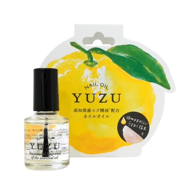 高知県産YUZU ネイルオイル 日本製 高知県産柚子精油使用 DAILY AROMA JAPAN