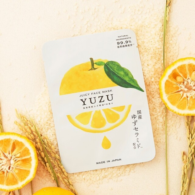 高知県産YUZU ジューシーフェイスマスク 日本製 高知県産柚子精油使用 DAILY AROMA JAPAN