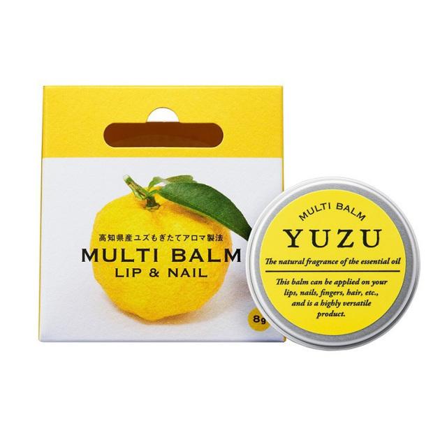 高知県産YUZU マルチバーム リップ&ネイル ワセリン 日本製 高知県産柚子精油使用 DAILY AROMA JAPAN