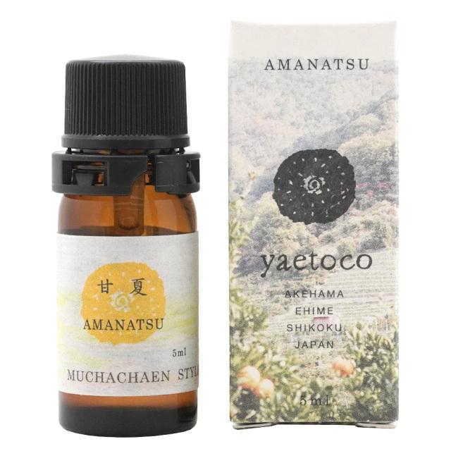エッセンシャルオイル5ml 甘夏の香り 無茶々園yaetocoヤエトコ アロマグッズ