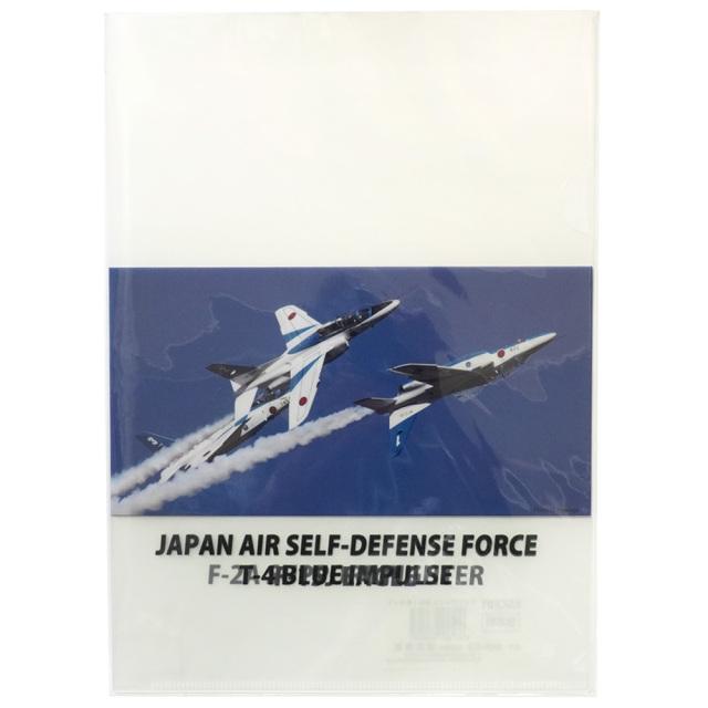 クリアファイル3枚セット 航空自衛隊ブルーインパルス KBオリジナル