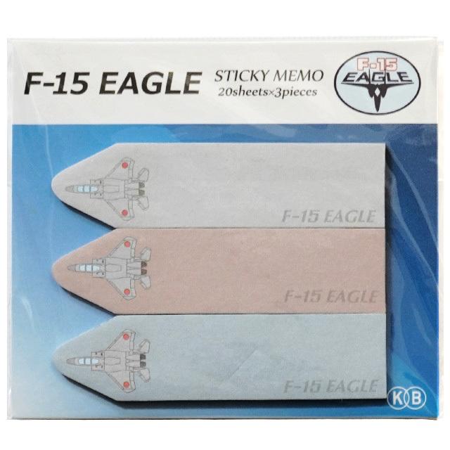 付箋 戦闘機F-15 EAGLE 20枚×3種 KBオリジナル