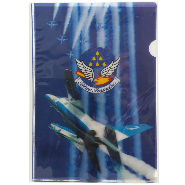 航空自衛隊ブルーインパルス 3Dクリアファイル 茨城空港・百里基地土産