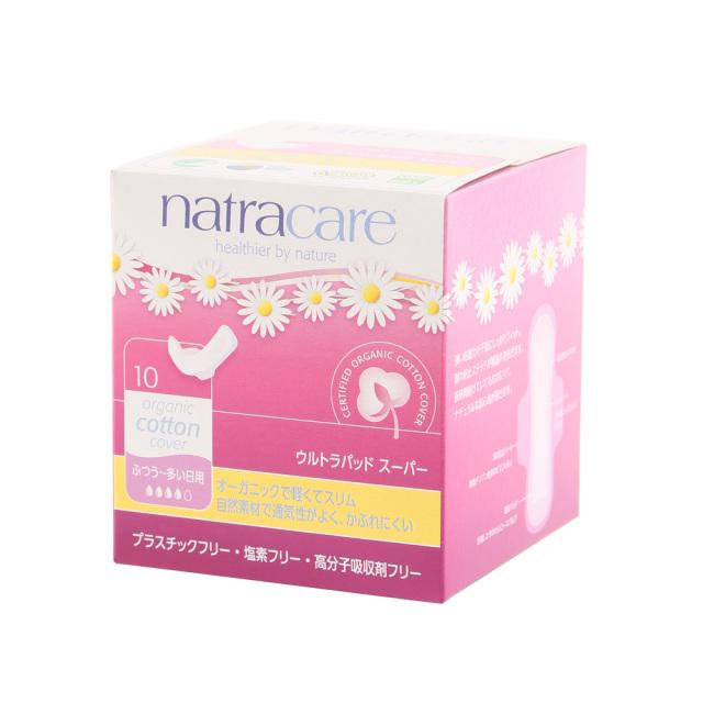 ウルトラパッド スーパー(ふつう~多い日用 羽付き) オーガニックコットン 生理用品 サニタリー natracare ナトラケア