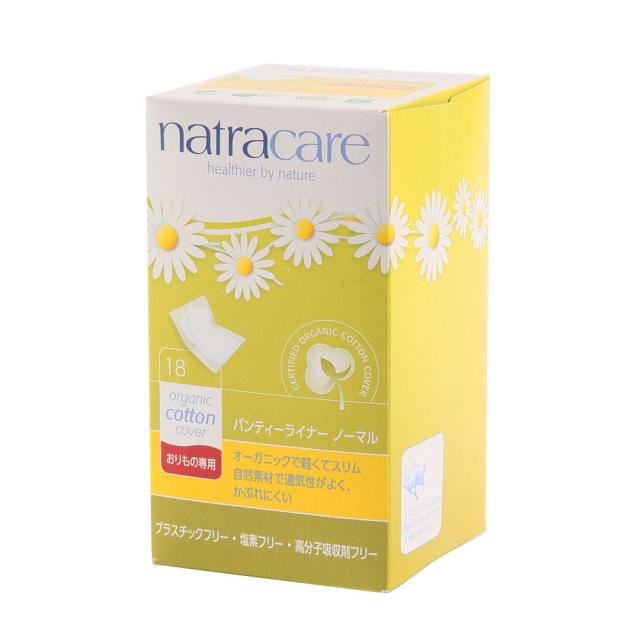 パンティーライナー ノーマル(おりもの専用:羽なし) オーガニックコットン 生理用品 サニタリー natracare ナトラケア