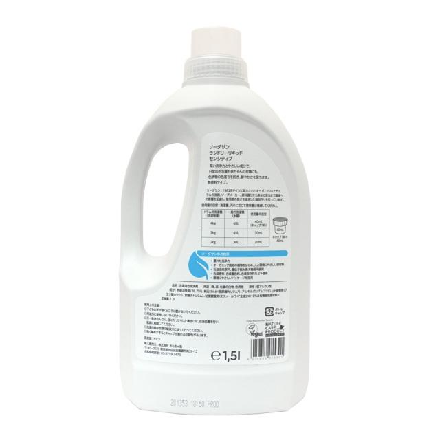ランドリーリキッドセンシティブ1.5L オーガニック 白物・色柄物用液体洗剤 sodasan 使用方法 成分表示