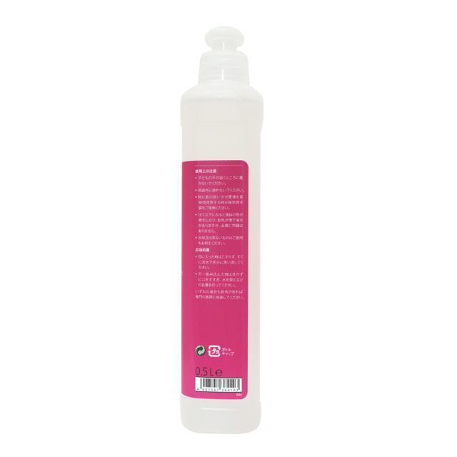 ナチュラルクリーナー 多目的 住まい用洗浄剤 オーガニック sonett ソネット 使用上の注意