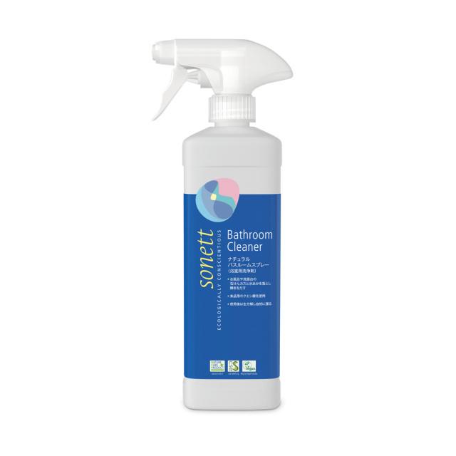 ナチュラルバスルームスプレー 浴室用洗浄剤 オーガニック sonett ソネット