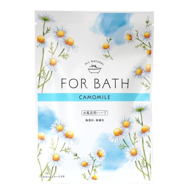 FORBATH 入浴剤 カモミール 天然ハーブ100% 9g