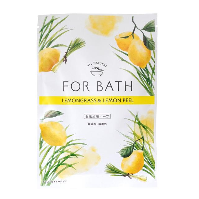 FORBATH 入浴剤 レモングラス&レモンピール 天然ハーブ100% 10g